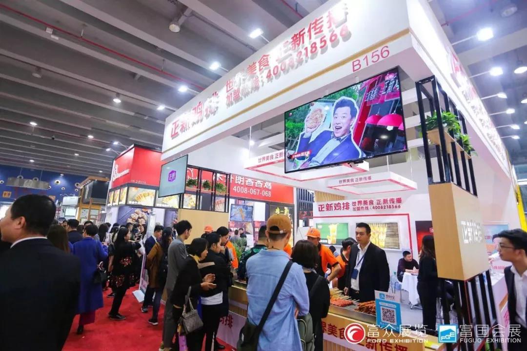 GFE廣州特許加盟展-2019廣州特許加盟展6