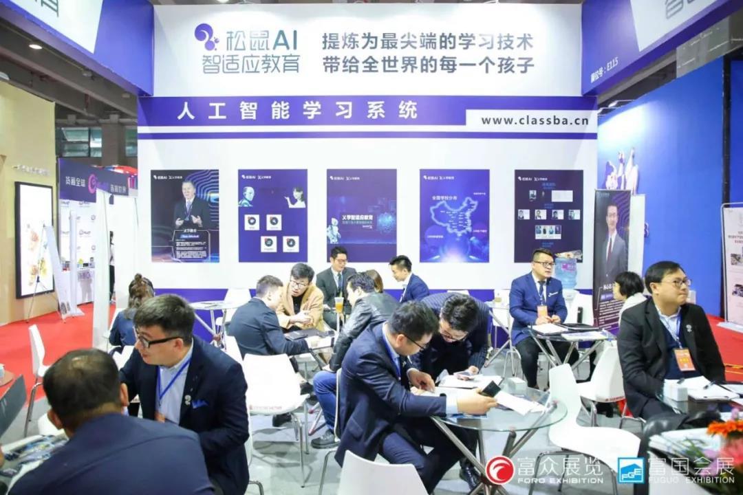 GFE廣州特許加盟展-2019廣州特許加盟展9