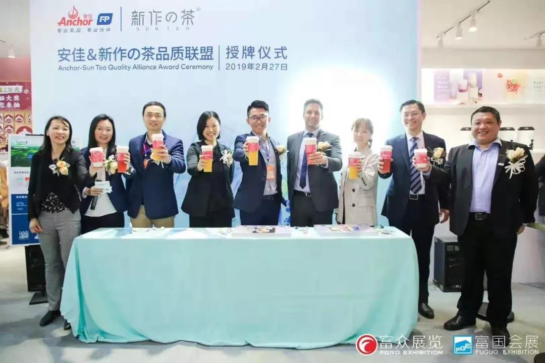 GFE廣州特許加盟展-2019廣州特許加盟展18