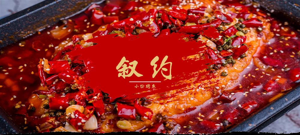 廣州連鎖加盟展-廣州連鎖加盟展覽會2
