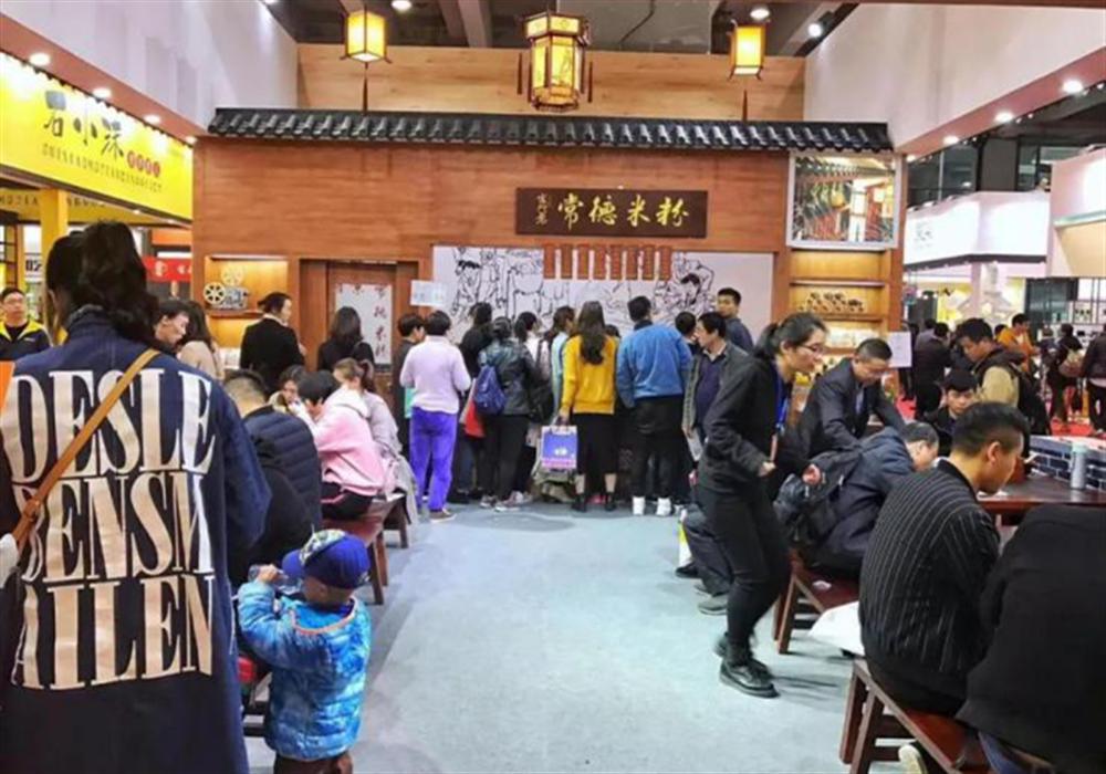 廣州特許加盟展-廣州特許加盟展覽會12