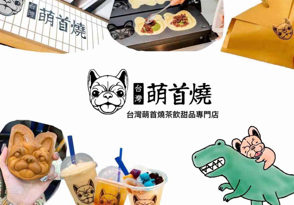 廣州特許加盟展-廣州特許加盟展覽會14