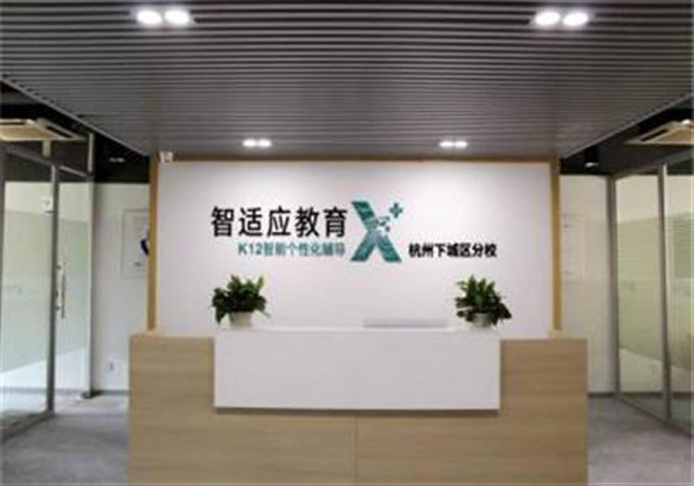 廣州特許加盟展-廣州特許加盟展覽會21