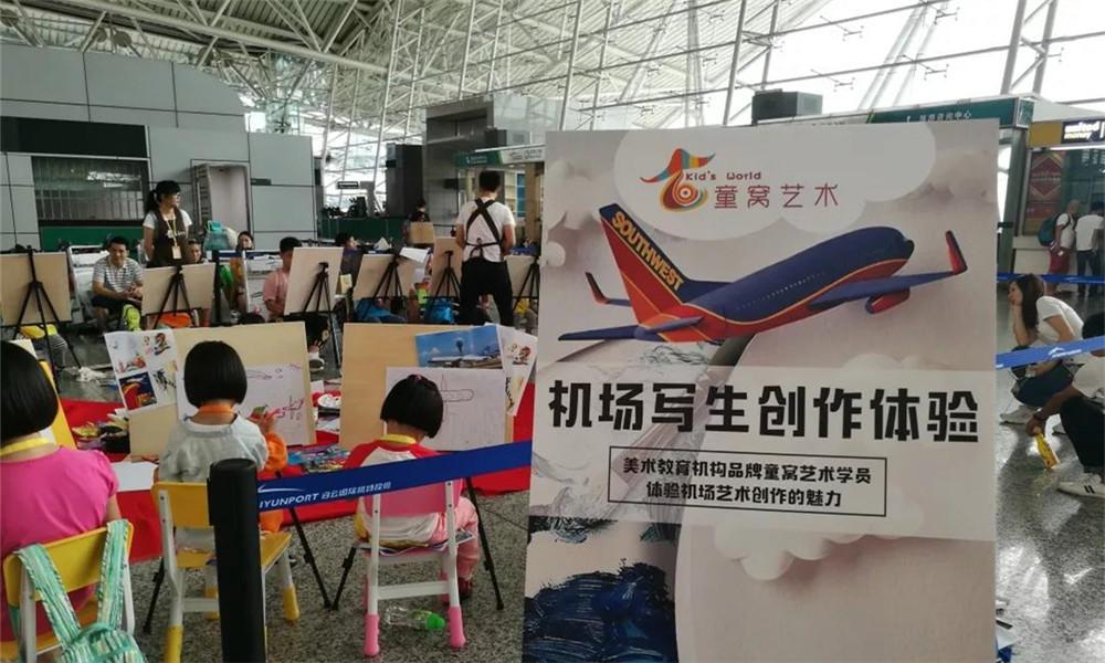 廣州連鎖加盟展-廣州連鎖加盟展覽會4