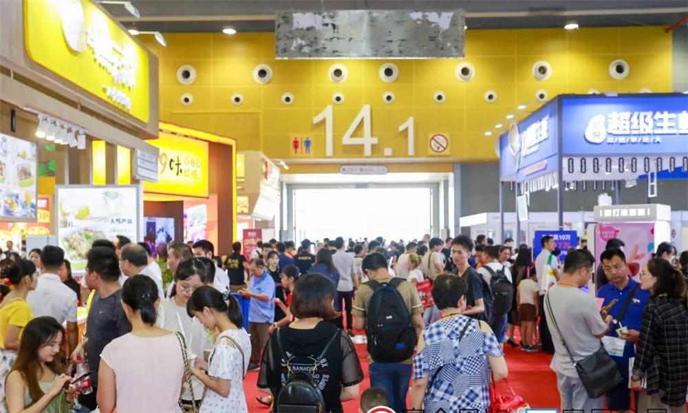 廣州特許加盟展-廣州加盟展5