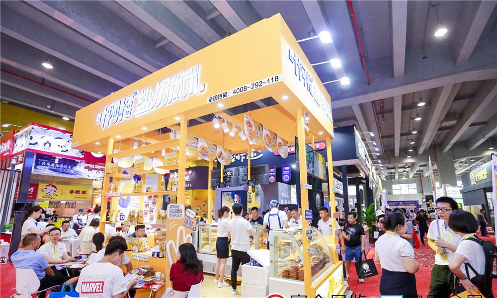 廣州特許加盟展2