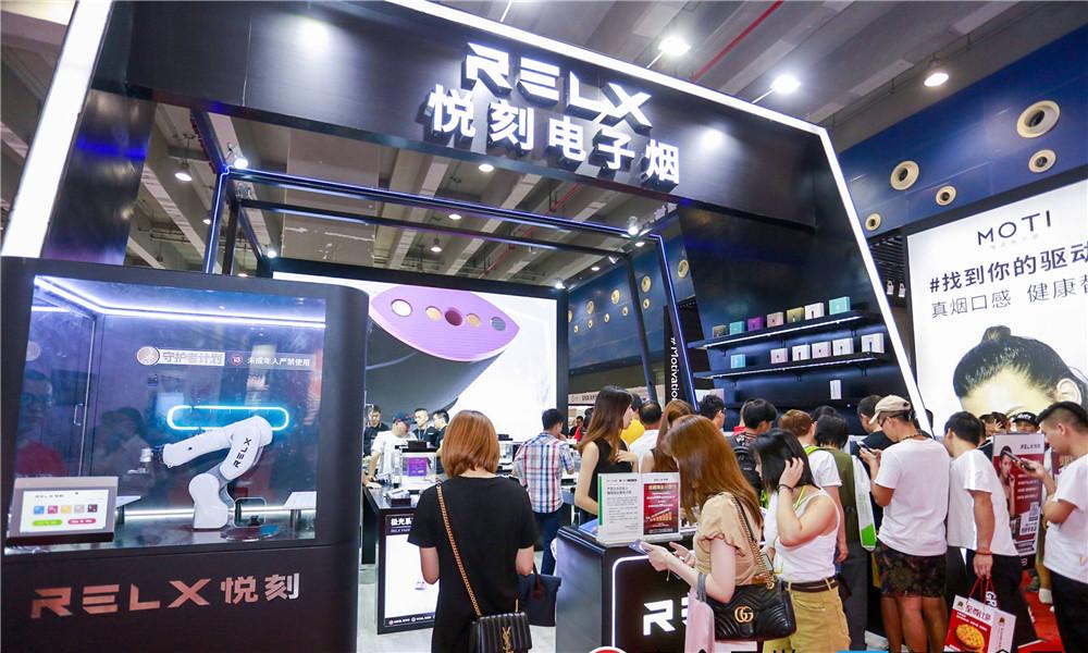 廣州特許加盟展3