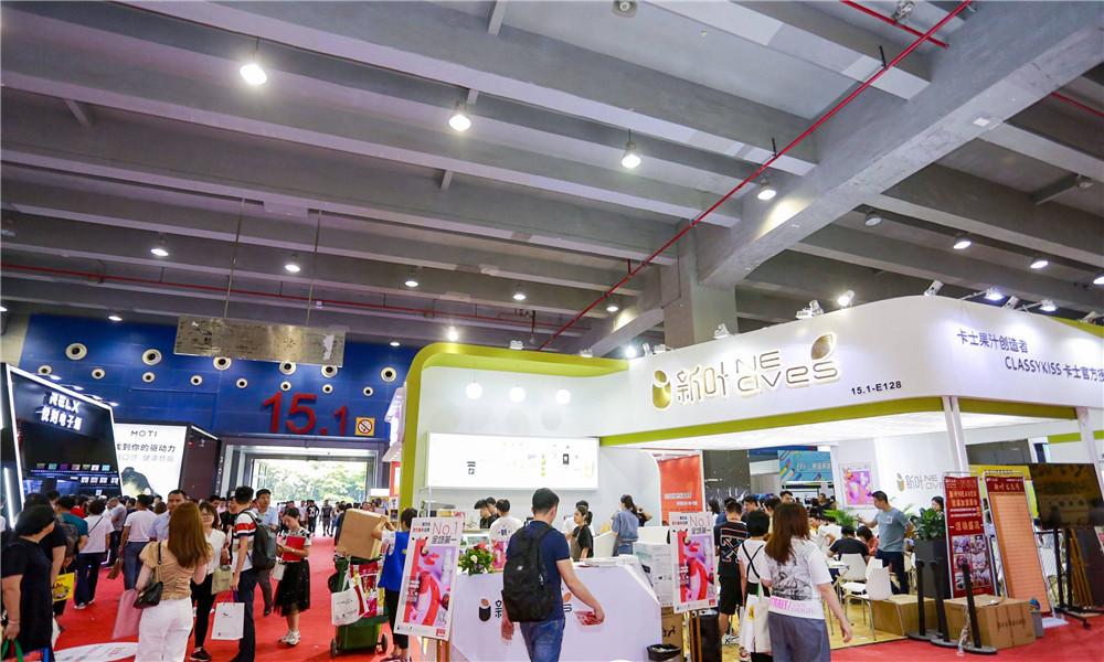 廣州特許加盟展4