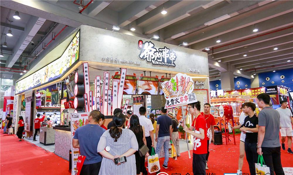 廣州特許加盟展7
