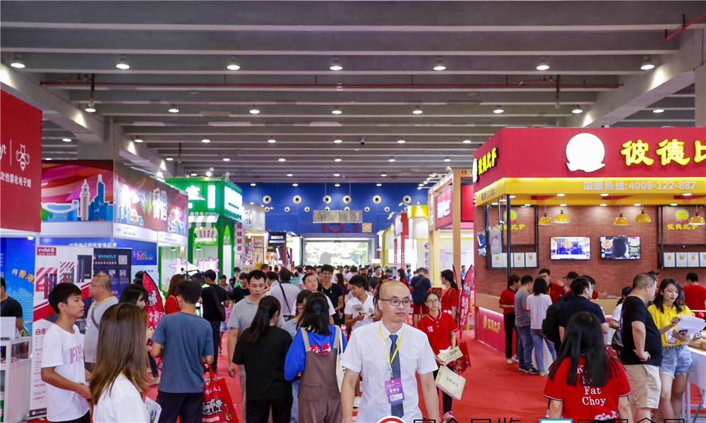 廣州特許加盟展8