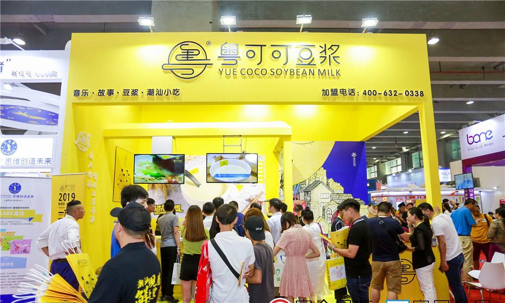 廣州特許加盟展9