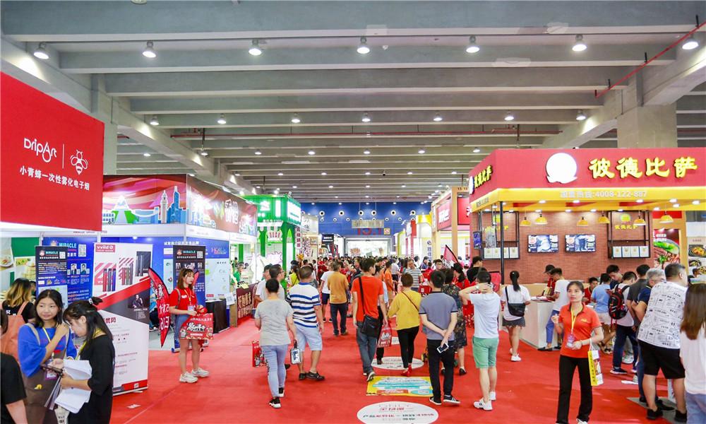 廣州特許加盟展10