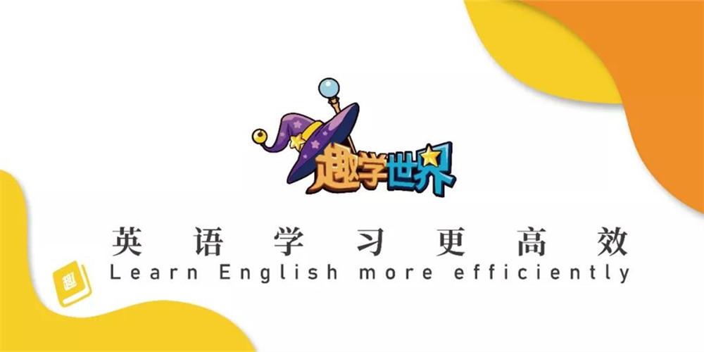 廣州連鎖加盟展-廣州加盟展1