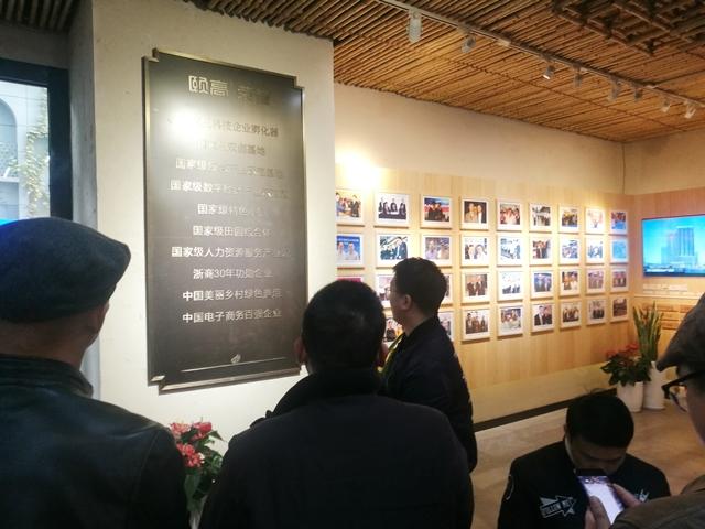 颐高集团-1-20191214_网站