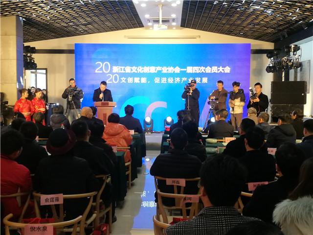 绍兴水街文创大会-2-网站
