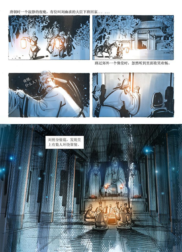 奇譚1-01副本