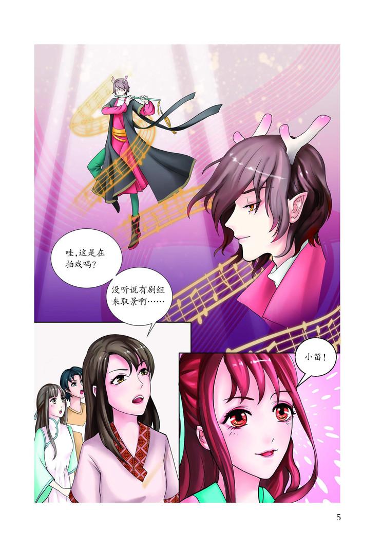 龙游_页面_013