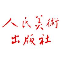 人民美術出版社LOGO-網站