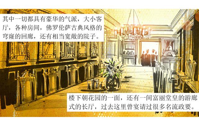 悲惨世界002_03网站