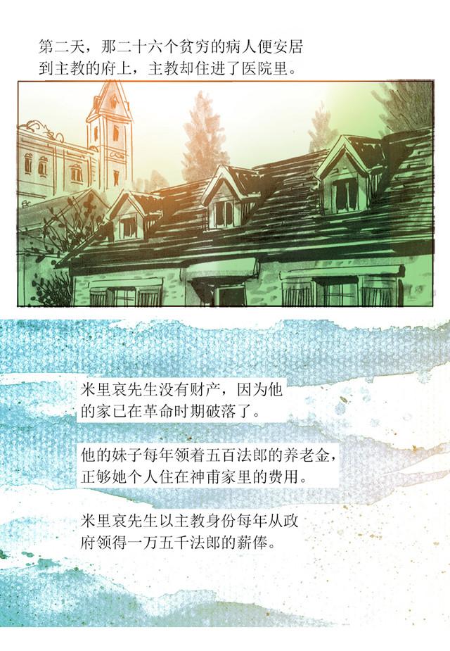 悲惨世界003_01网站