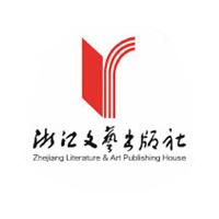 浙江文藝出版社LOGO