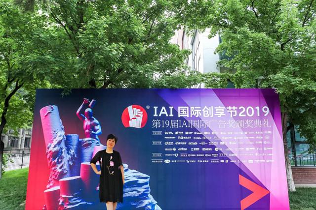 IAI111-網站