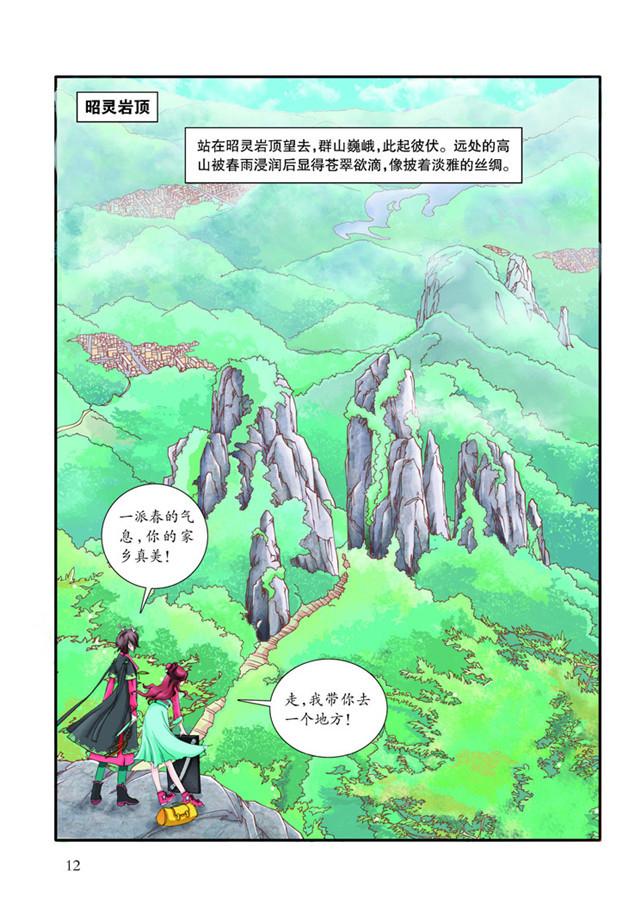 浦江_020