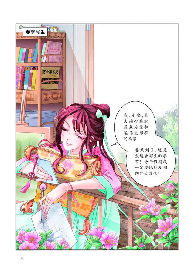 浦江_012