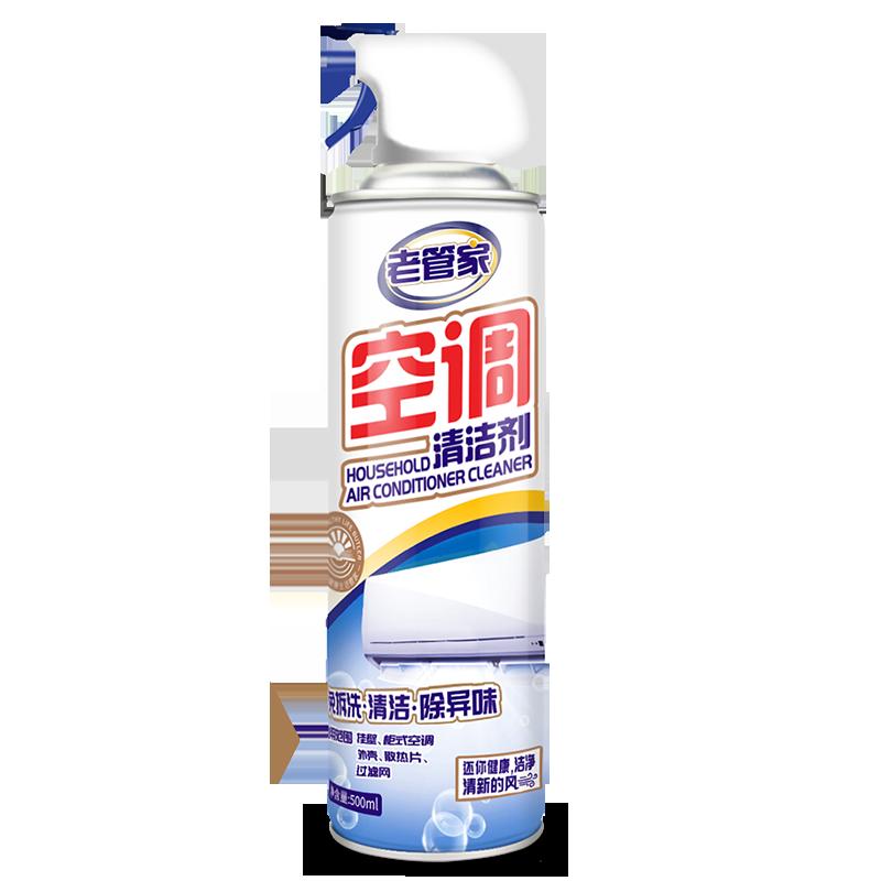 电器-空调清洗剂PNG