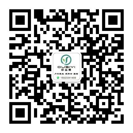 微信图片_20200111101014