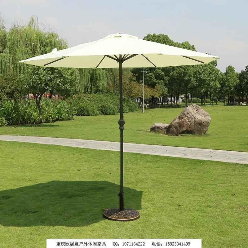 鐵中柱傘米白色