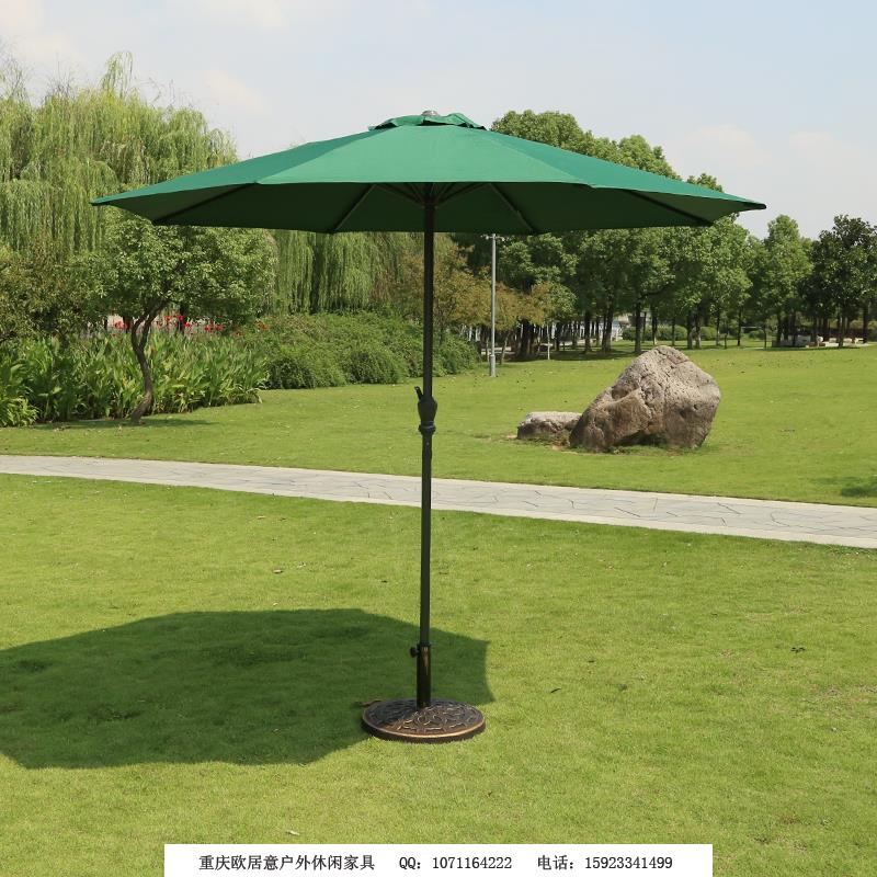 铁中柱伞墨绿色