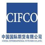 中國國際期貨