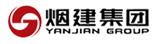 煙建集團logo