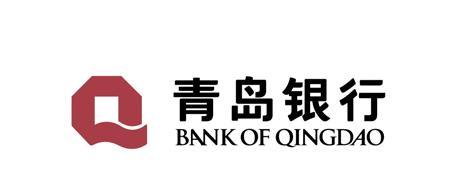 青島銀行LOGO