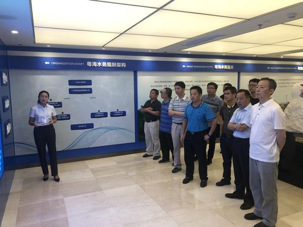 中線水源公司開展水庫人工智能管理信息系統建設調研