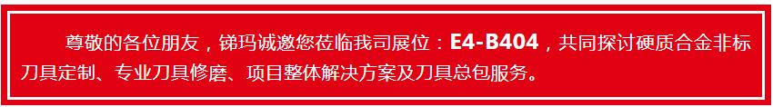 141E9A1C-FEF2-47cb-B3BC-26586CA5A47E