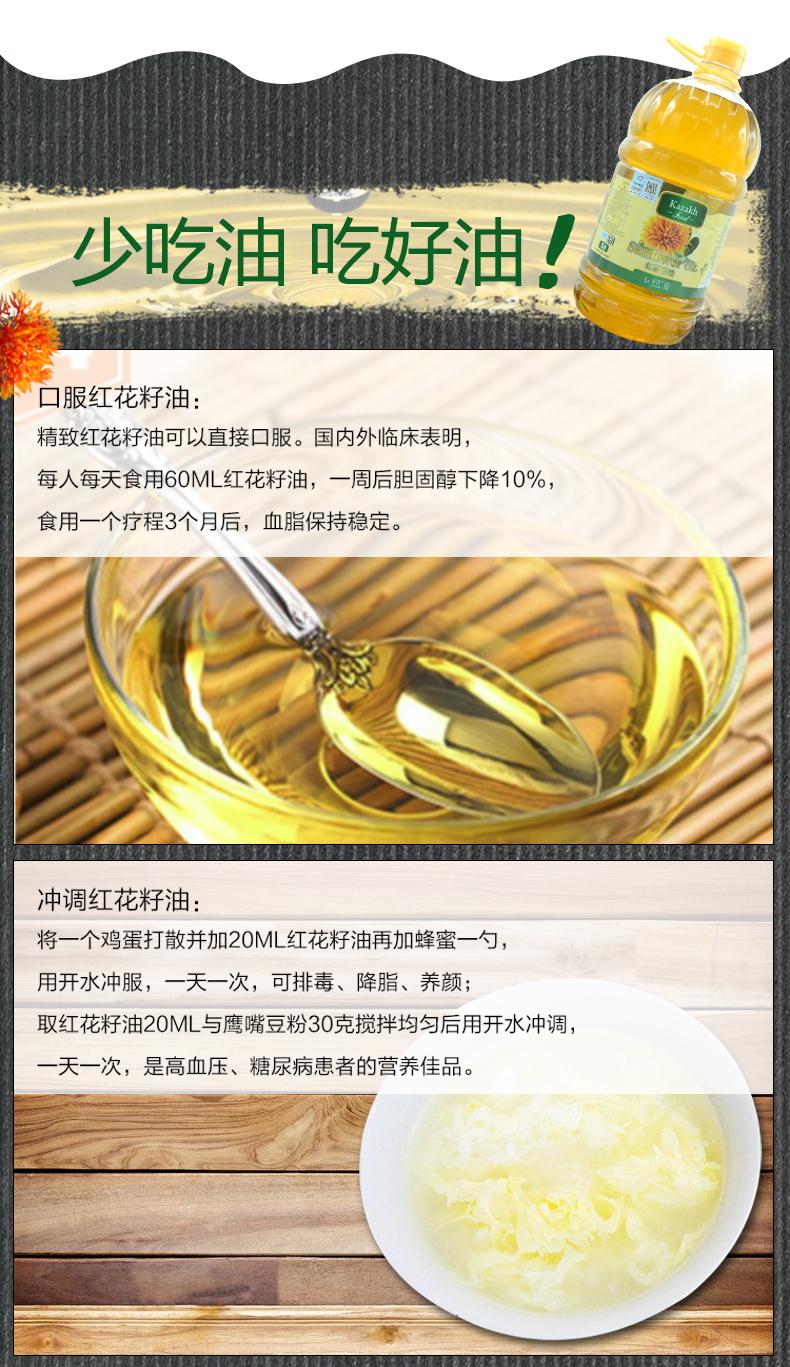 详情_07