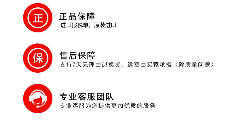 红花籽油详情_12