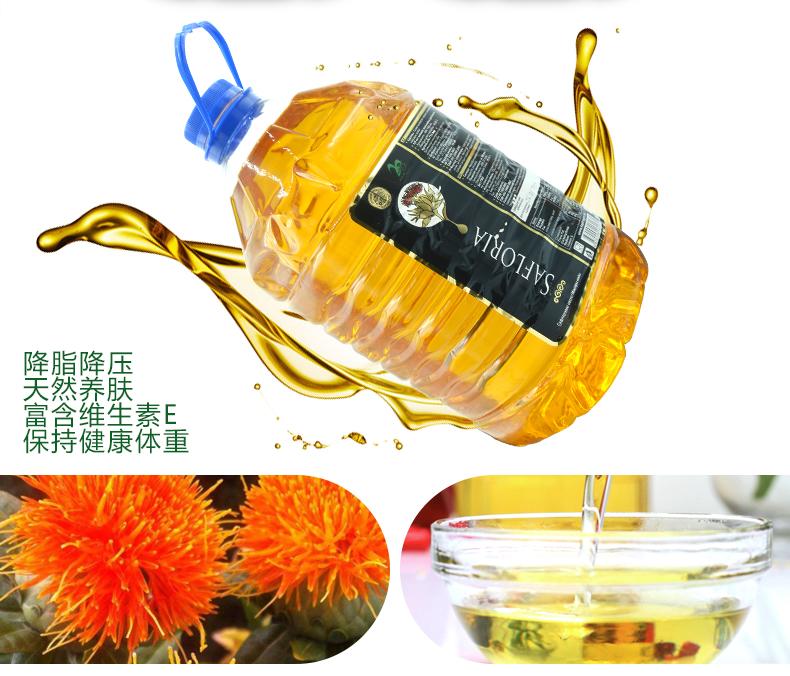 红花籽油详情_02