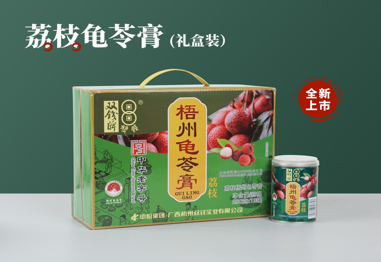 荔枝龜苓膏1
