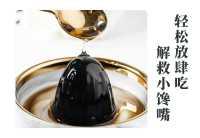 啫喱杯官網圖片2