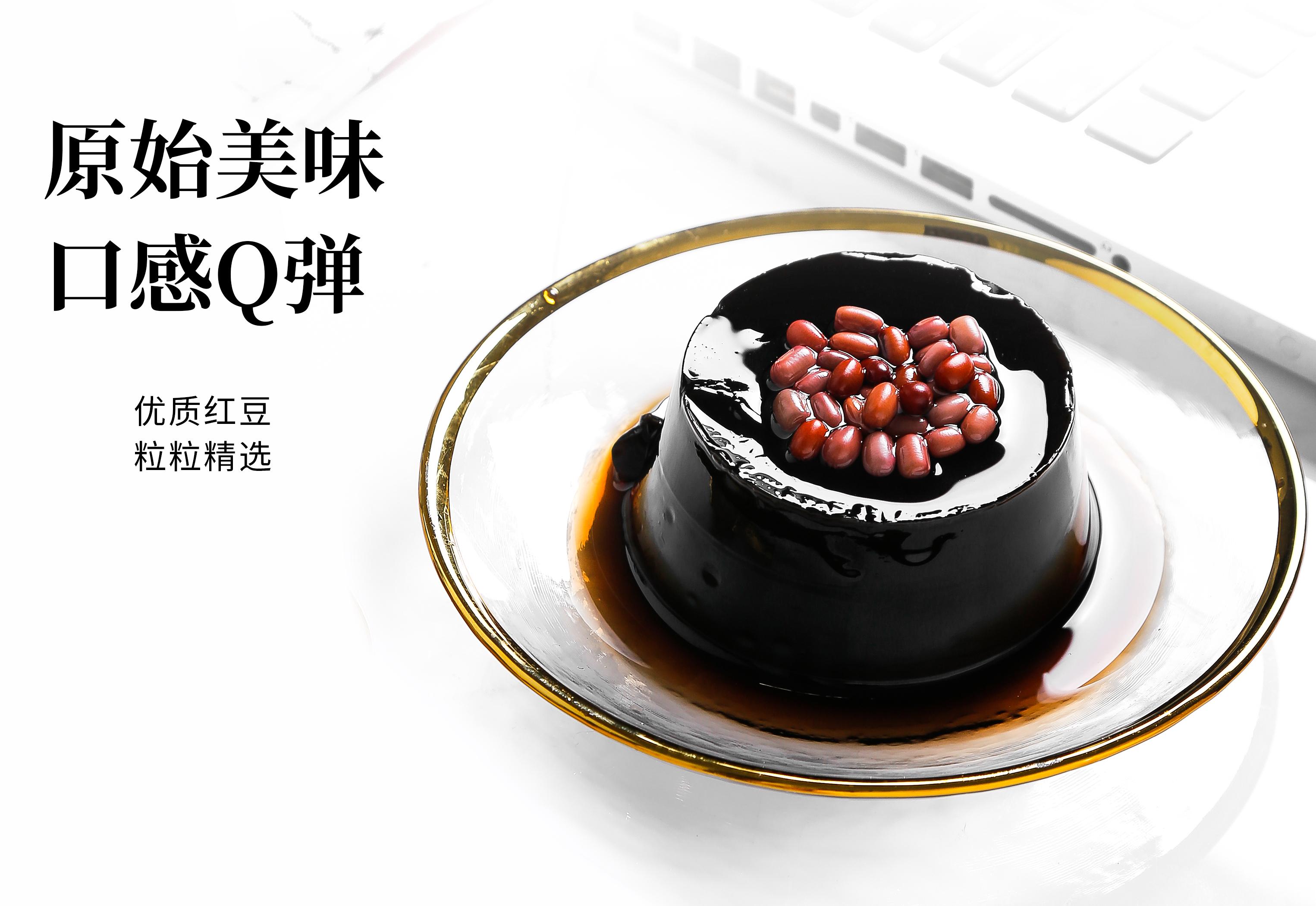 紅豆罐裝龜苓膏官網3