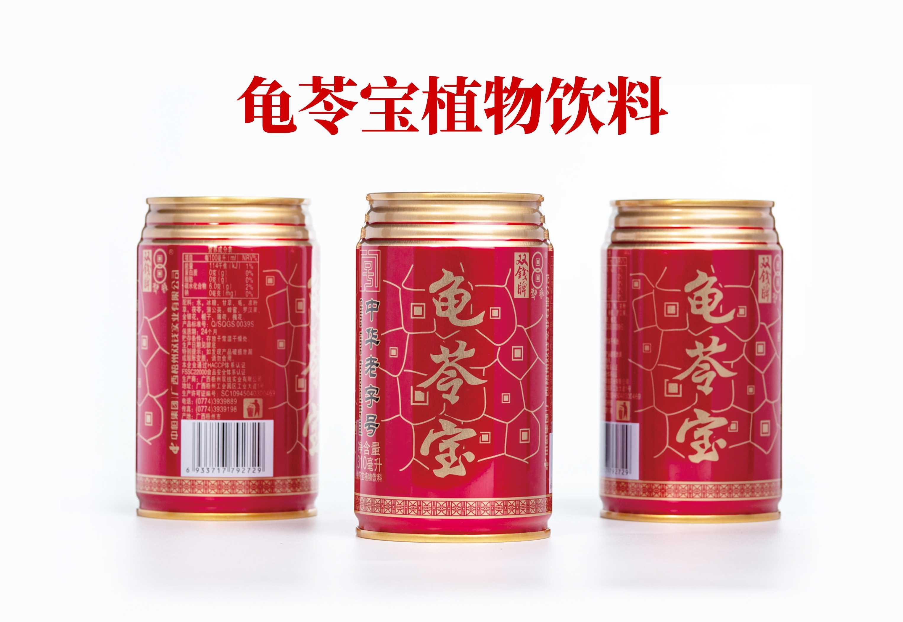 龜苓寶罐裝官網2