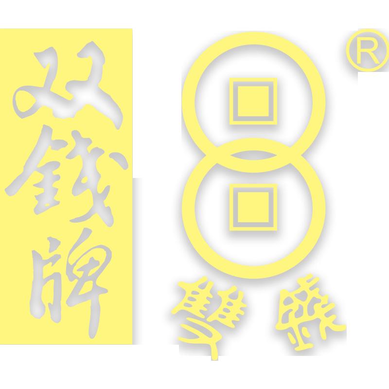 黄绿原始logo
