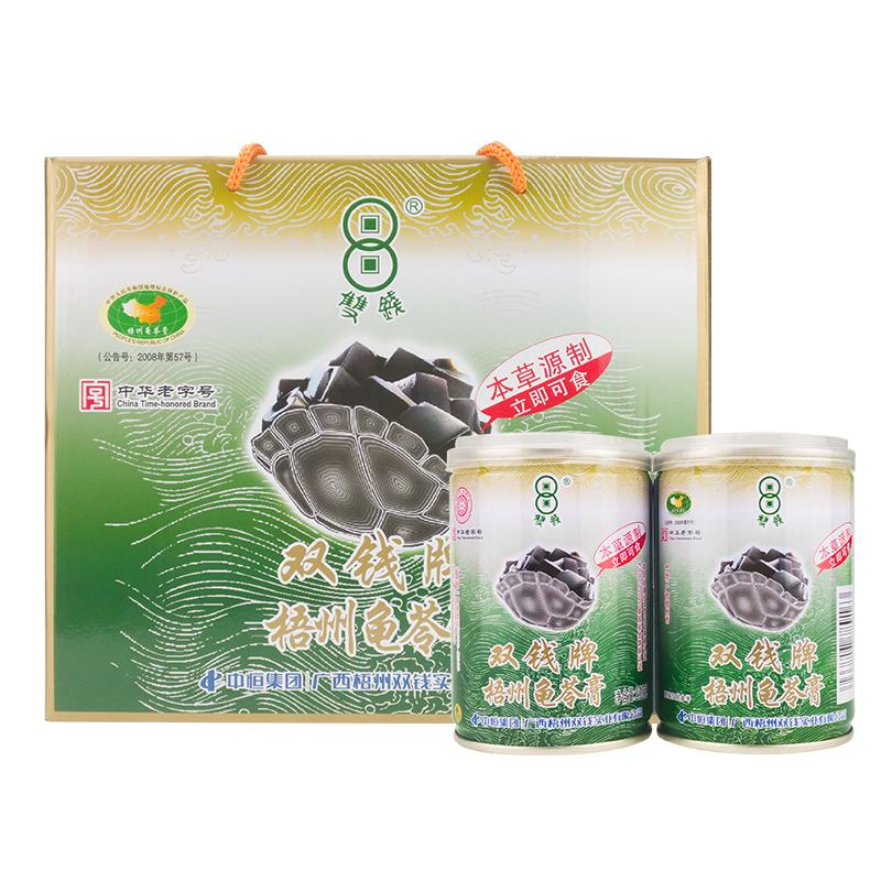 龜苓膏-本草源制-禮盒、易拉罐