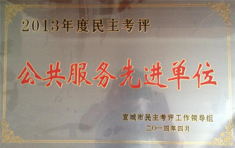 榮譽證書5