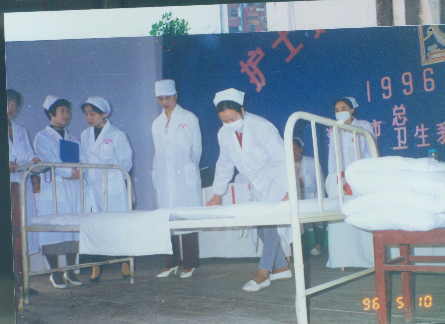 96年5月護士技能比賽現場操作