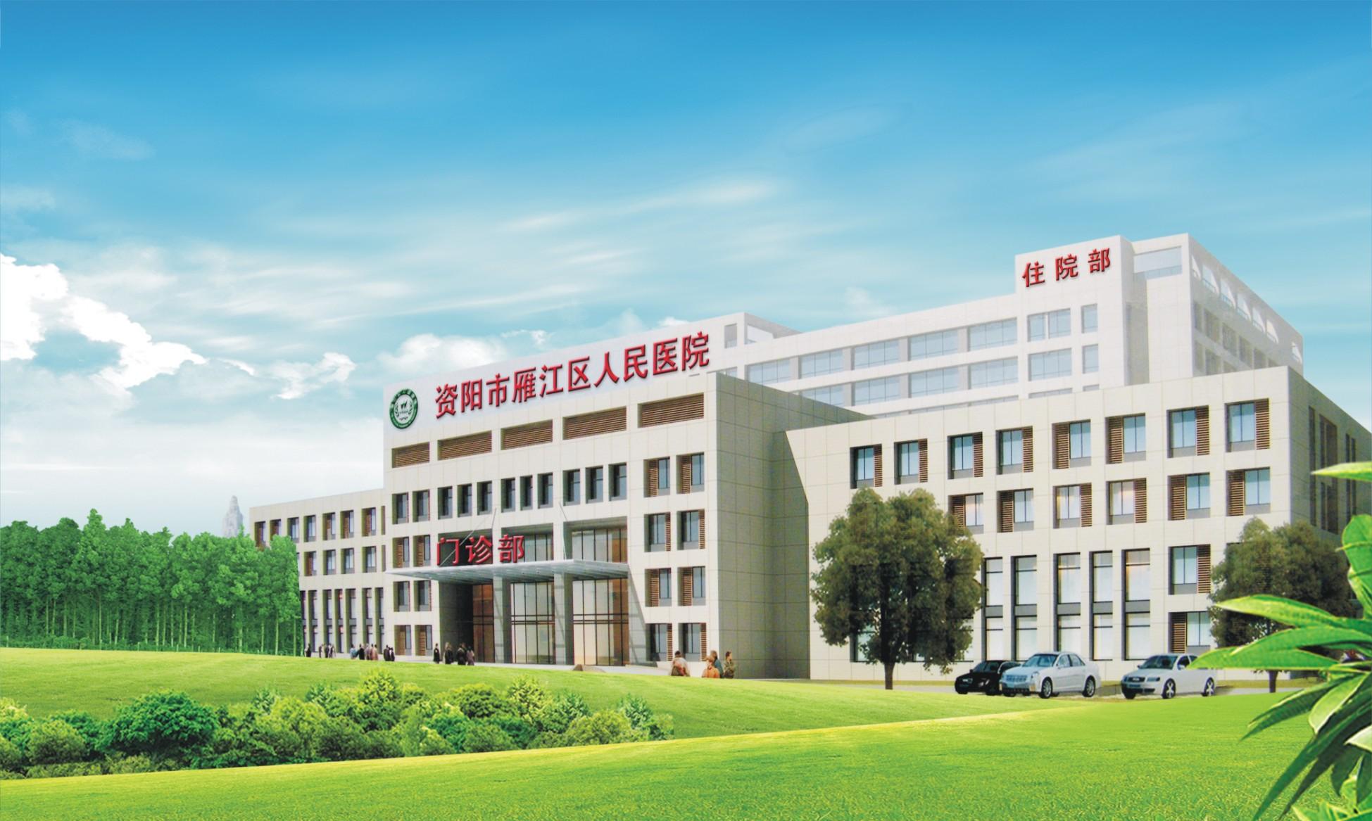 沱東新區門診大樓全景