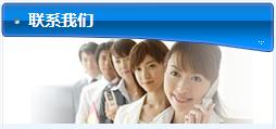 46138.com太阳集团